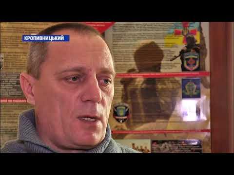 Канал Кіровоград: Доброволець