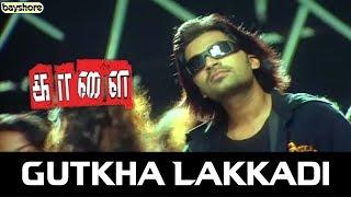 Kaalai - Guththa Lakkadi  Video Song | STR | Vedhika | Lal