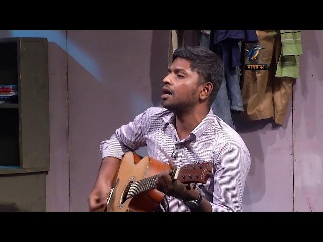 Addar Gaan | Tor Jonne | Ashikur Rahman composition