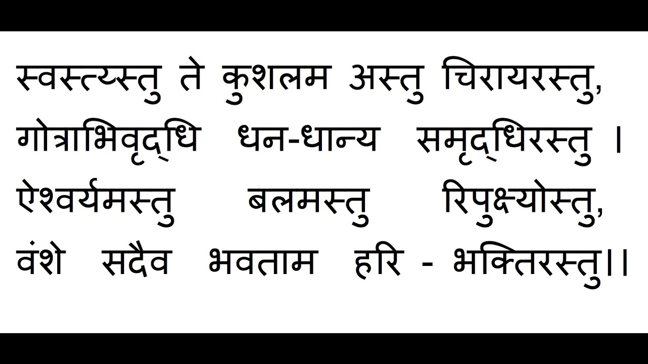 Sanskrit Best Wishes - YouTube