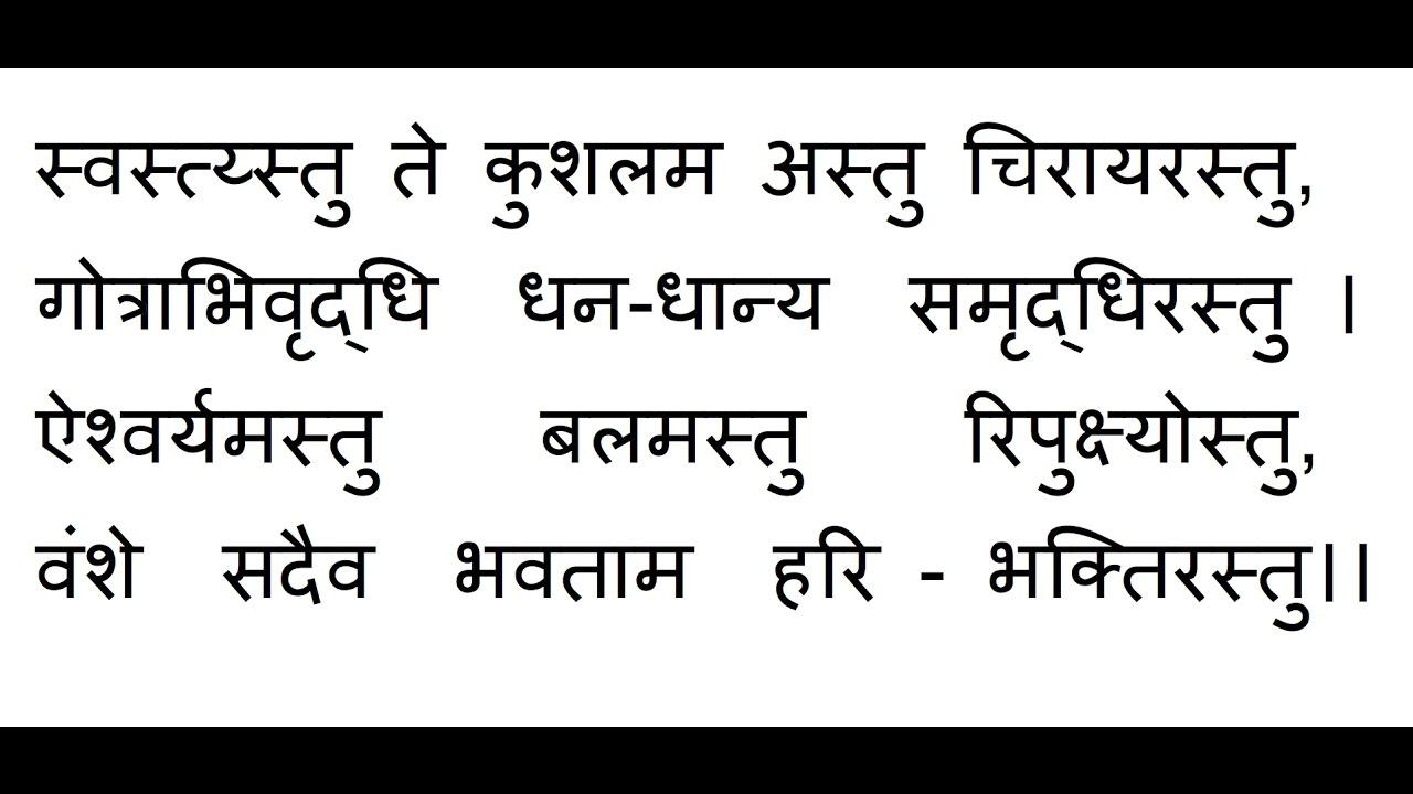 Sanskrit Best Wishes Youtube