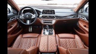 BMW 745Le Concept 2020 - 2021 Review, Photos, Exhibition, Exterior and Interior