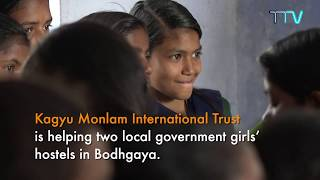 Compassion in Action:Supporting Education for girls