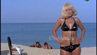 فيلم الشياطين في اجازة 1973 - للكبار فقط 18+ - سهير رمزي