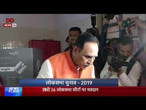 Gujarat CM Vijay Rupani casts his vote in Rajkot