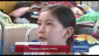 Горькие слезы актюбинской школьницы растрогали казахстанцев