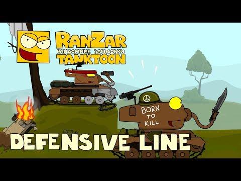 Tanktoon Defensive Line RanZar