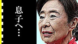 この動画は中村玉緒さんに関する情報です。 中村玉緒さんを好きな方、興味のある方に見ていただけると嬉しいです。 閲覧後コメント欄で楽しくやりとりしましょう^^ この動画 ...
