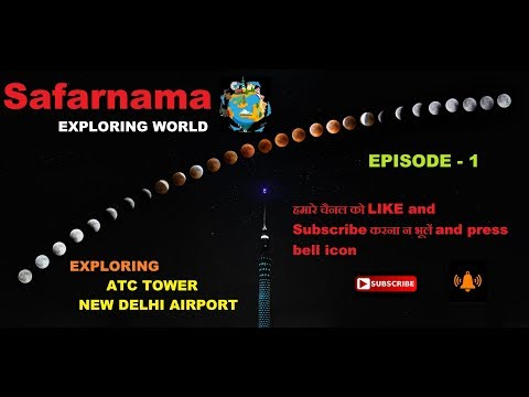 Inside Air Traffic Control Tower New Delhi Watch Till The End (INDIA) by Safarnama Exploring world