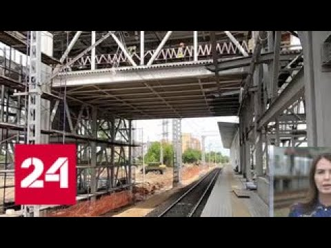 Станция Крекшино в Новой Москве закрыта на полтора года - Россия 24