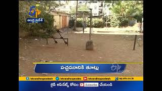 5 PM | Ghantaravam | News Headlines | 3rd March 2021 | ETV Andhra Pradesh