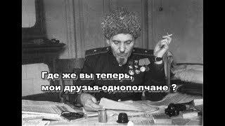 Вася партизан.( Касым Кайсенов )