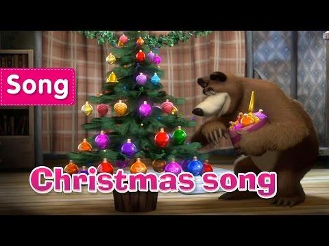 Masha and The Bear - Christmas song (One, Two, Three! Light the Christmas Tree!)