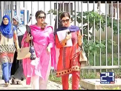 Govt of Pakistan Muharram issues Holidays Notification  2016