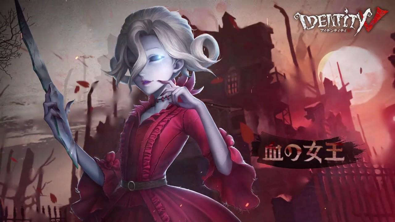 の 血 5 女王 人格 第
