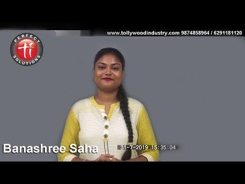 "Audition Of Banashree Saha (20,5'10"")  For A Bengali Serial | Srirampur Auditions In Kolkata"