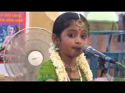 Seethakalyanam - About Sita