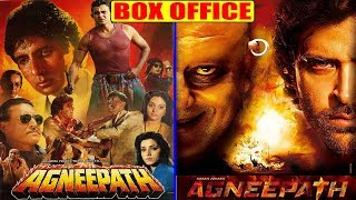 Agneepath 1990 & Agneepath 2012 Movie Budget, Box Office Collection, Verdict and Facts