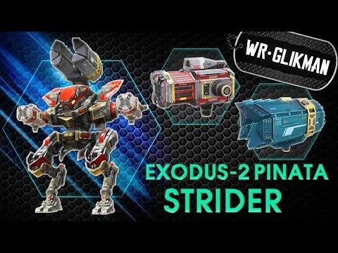 War Robots. Strider. Exodus. Pinata. MK2.  Шкет на передовой.