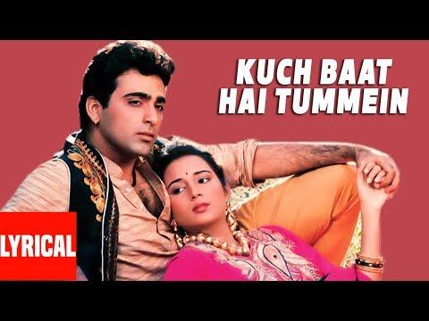 Kuchh Baat Hai Tummein Jo | Lyrical Video | Lal Dupatta Malmal Ka | Udit Narayan, Anuradha Paudwal