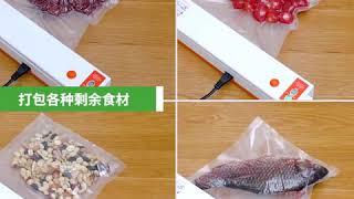 가정용 식품 진공 포장기