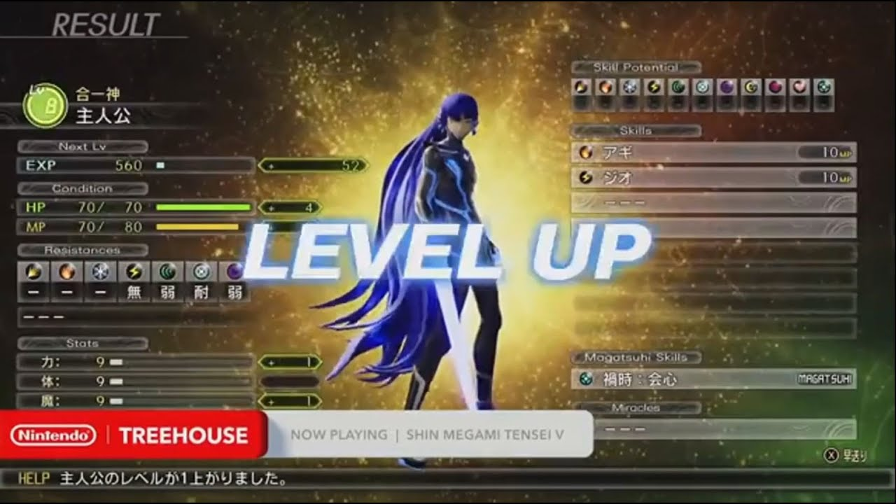 Shin Megami Tensei V   MC Victory Level Up Screen