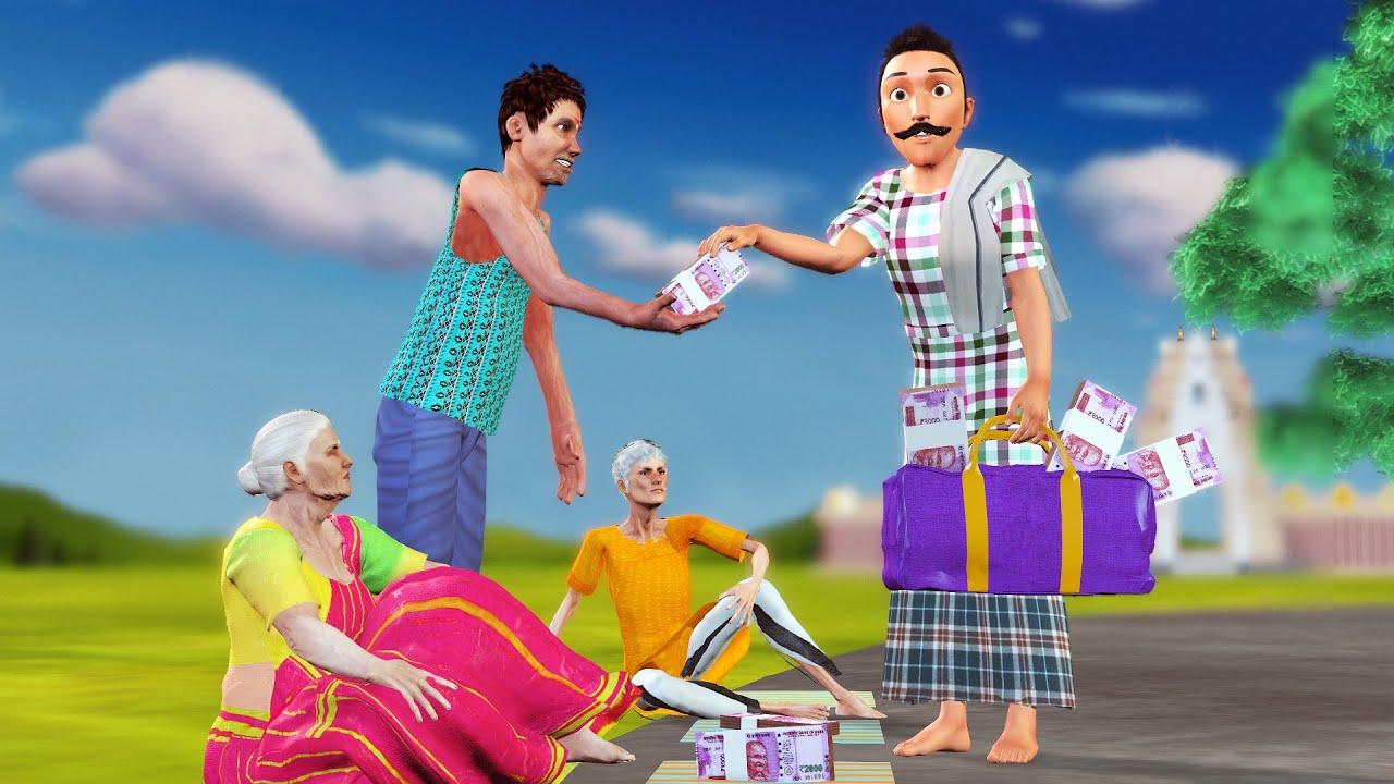 ధనపిచ్చి Moral Story - Telugu Kathalu - Telugu Comedy Stories - 3D Telugu Fairy Tales