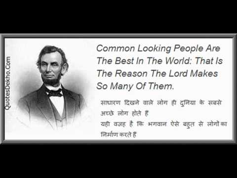 Abraham Lincoln  Quotes English and Hindi