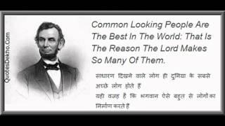 Video Inspiring Abraham Lincoln Quotes # honor Abraham Lincoln download MP3, 3GP, MP4, WEBM, AVI, FLV November 2018