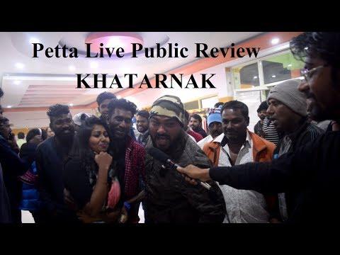 Petta Public Review First Day First Show | Public Talk | Public Reaction | Rajinikanth | Nawazuddin