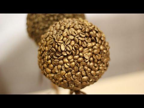 Топиарий из кофе. Мастер-класс