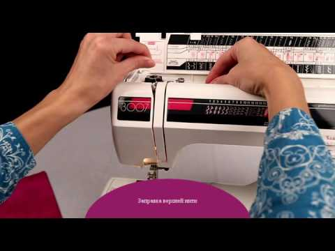Обзор Elna 40 40 40 YouTube Interesting Elna 3005 Sewing Machine
