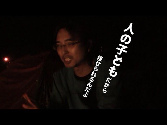 映画『沈没家族 劇場版』予告編