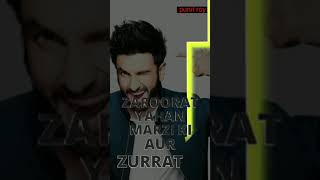 #shorts Apna time aayega full screen WhatsApp status video || attitude status #shortvideo