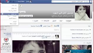 نياكة اخت حسين العراقي برعايتة كامل عرفة