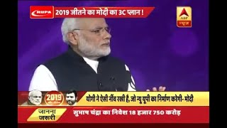 Know PM Narendra Modis 3C plan to win 2019 elections