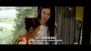 The Journey 一路有你 (2014) - Malaysia Chinese Official Trailer HD 1080 (HK Neo Reviews) Film