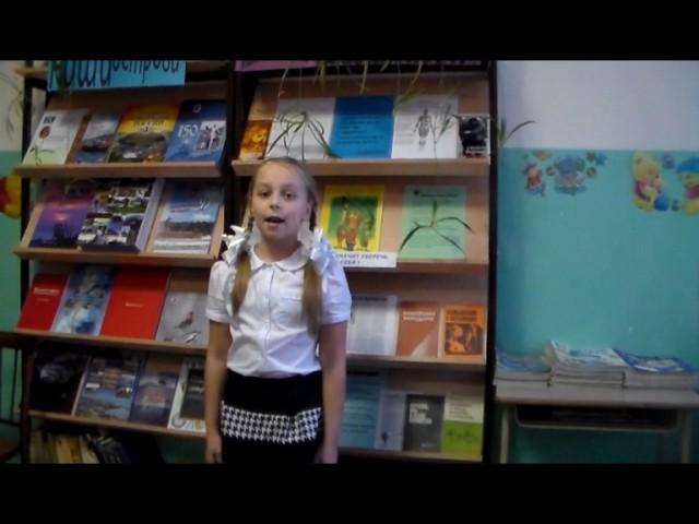 Изображение предпросмотра прочтения – ВалерияЗотова читает произведение «Мартышка и очки» И.А.Крылова