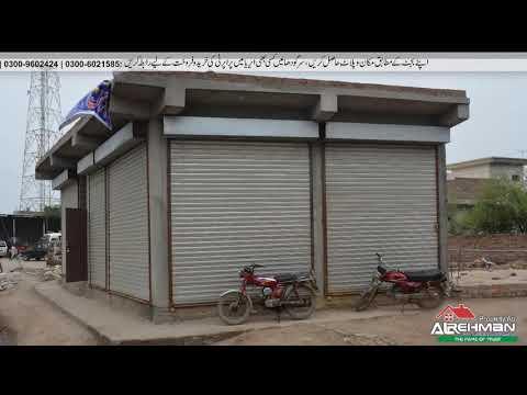3 Shops For Sale On Very Prime Location | Al-Rehman Property Adviser Sargodha