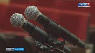В Саратове идет активная подготовка к инаугурации губернатора