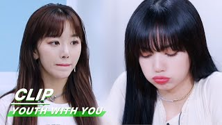 Lisa was worried about Snow Kong lacking self-confidence | Lisa担心孔雪儿不自信 | Youth With You 青春有你2|iQIYI