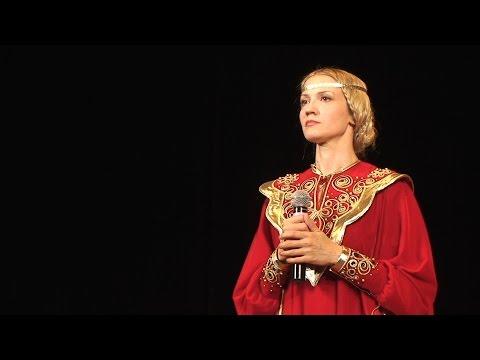 юлия славянская песни песни онлайн бесплатно. Слушать Юлия Славянская - Рождество