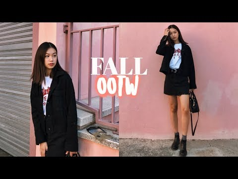 FALL OOTW | outfit of the week