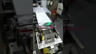 KF94 마스크 포장기계 150매(날인,중량검수,카운팅…