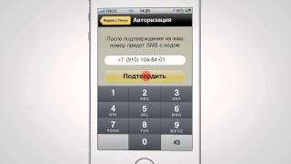 Приложение ТАНКЕР ЗАПРАВКИ. Заправь свой автомобиль с баланса Яндекс таксометра
