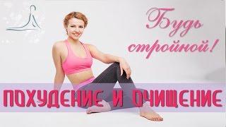 Фитнес тренировки для девушек дома.