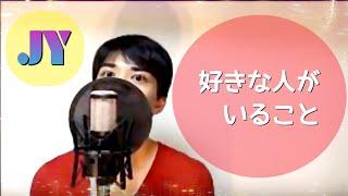 19歳 ksuke music YouTubeチャンネル、いいね、コメント、シェア、チャ...