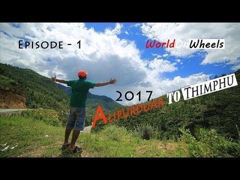 BHUTAN STORY 2017   EPISODE 1