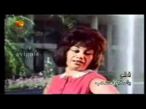 Video Najah salam (fahd ballan)