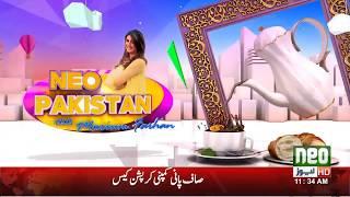 Neo Pakistan with Mariaum Farhan   Neo News   09 July 2018